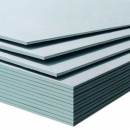 Гипсокартон влагостойкий потолочный 2500х1200х9,5мм  (3,0 кв.м)