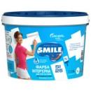 Краска интерьерная «SMILE®» SI25 10л.