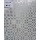 Панель ПВХ  RIKO Экспресс 3008 250мм*8мм*6000мм
