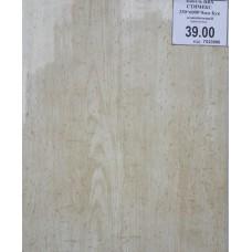 Панель ПВХ СТИМЕКС  250*6000*8мм Бук коричневий