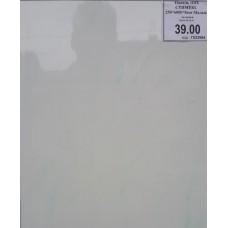 Панель ПВХ СТИМЕКС  250*6000*8мм Мальва зелена